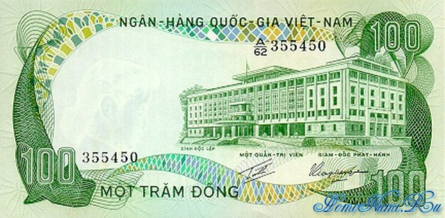 http://homonumi.ru/pic/n/Vietnam/P-31-f.jpg