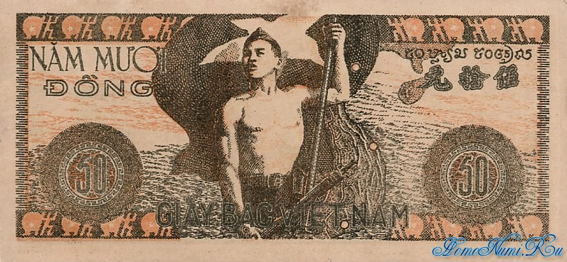 http://homonumi.ru/pic/n/Vietnam/P-32-b.jpg