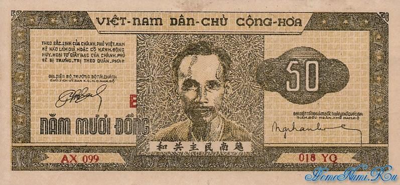 http://homonumi.ru/pic/n/Vietnam/P-32-f.jpg