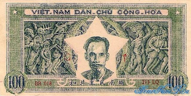 http://homonumi.ru/pic/n/Vietnam/P-33-f.jpg