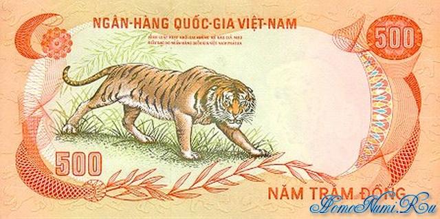 http://homonumi.ru/pic/n/Vietnam/P-33a-b.jpg