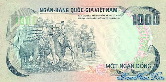 http://homonumi.ru/pic/n/Vietnam/P-34-b.jpg