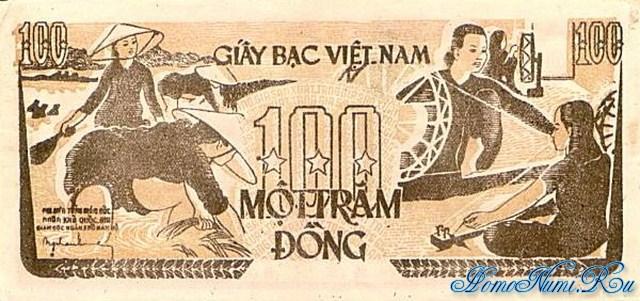 http://homonumi.ru/pic/n/Vietnam/P-35-b.jpg