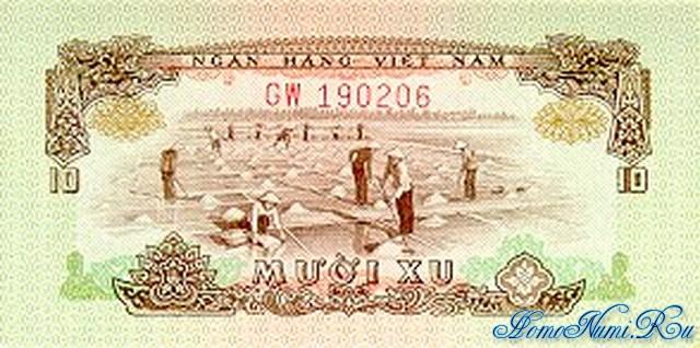 http://homonumi.ru/pic/n/Vietnam/P-37-f.jpg