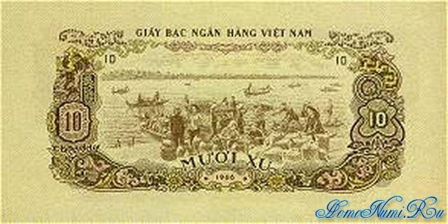 http://homonumi.ru/pic/n/Vietnam/P-37ab-b.jpg