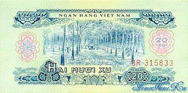 http://homonumi.ru/pic/n/Vietnam/P-38-f.jpg