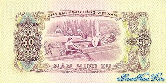 http://homonumi.ru/pic/n/Vietnam/P-39a-b.jpg