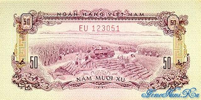 http://homonumi.ru/pic/n/Vietnam/P-39a-f.jpg