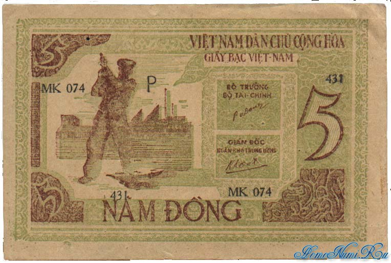 http://homonumi.ru/pic/n/Vietnam/P-3a-f.jpg