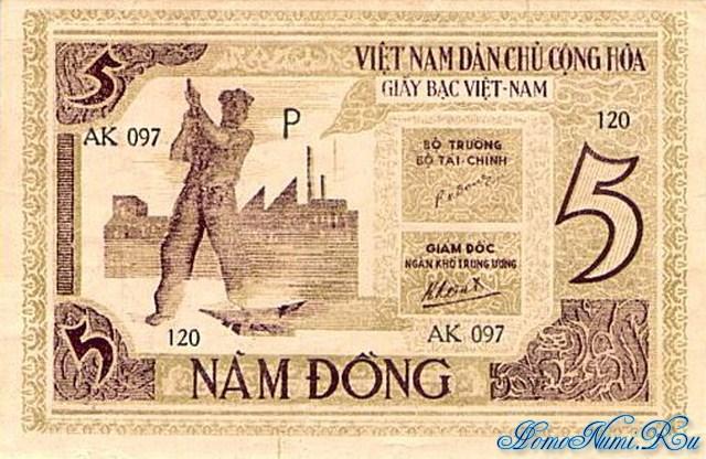 http://homonumi.ru/pic/n/Vietnam/P-3x-b.jpg