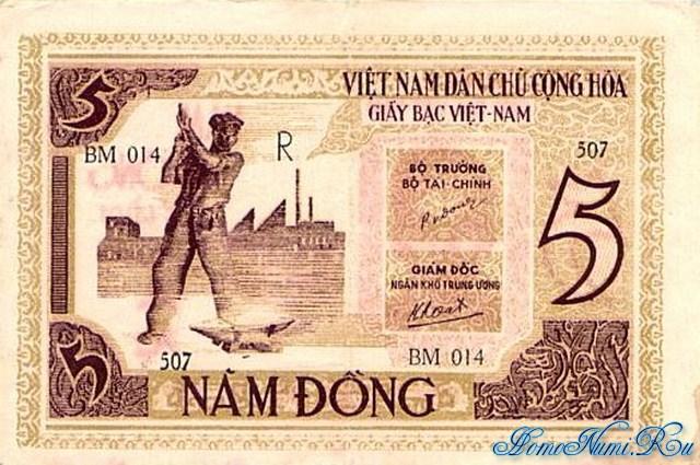 http://homonumi.ru/pic/n/Vietnam/P-4-b.jpg
