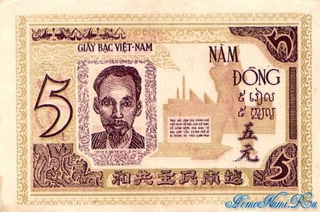 http://homonumi.ru/pic/n/Vietnam/P-4-f.jpg