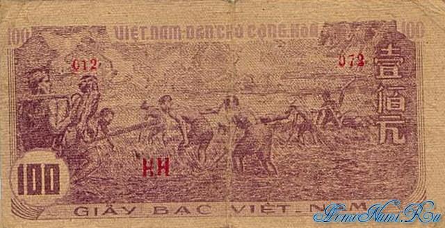 http://homonumi.ru/pic/n/Vietnam/P-40-b.jpg