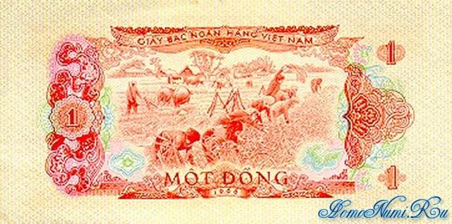 http://homonumi.ru/pic/n/Vietnam/P-40ab-b.jpg