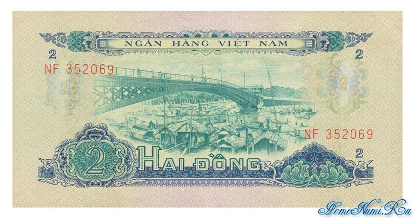 http://homonumi.ru/pic/n/Vietnam/P-41-f.jpg