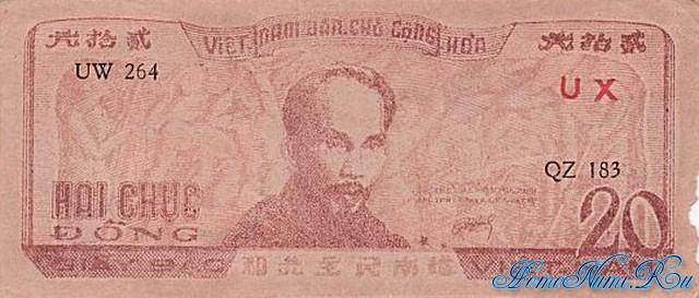 http://homonumi.ru/pic/n/Vietnam/P-41a-f.jpg