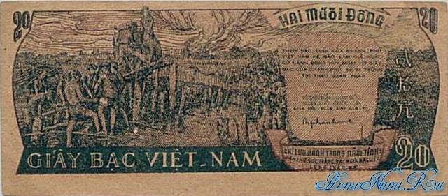 http://homonumi.ru/pic/n/Vietnam/P-41b-b.jpg