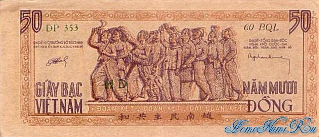 http://homonumi.ru/pic/n/Vietnam/P-42-b.jpg