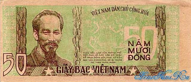http://homonumi.ru/pic/n/Vietnam/P-42-f.jpg