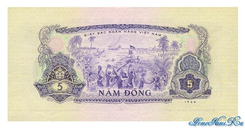 http://homonumi.ru/pic/n/Vietnam/P-42a-b.jpg