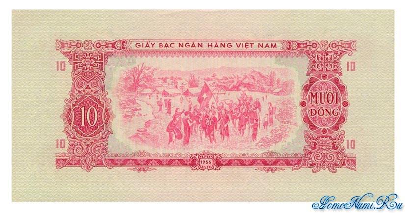 http://homonumi.ru/pic/n/Vietnam/P-43-b.jpg
