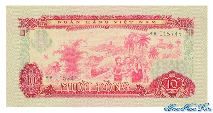 http://homonumi.ru/pic/n/Vietnam/P-43-f.jpg