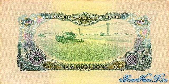 http://homonumi.ru/pic/n/Vietnam/P-44-b.jpg