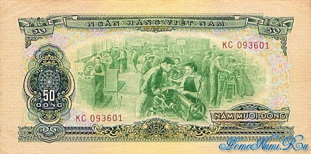 http://homonumi.ru/pic/n/Vietnam/P-44-f.jpg