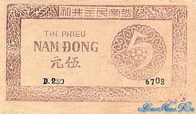 http://homonumi.ru/pic/n/Vietnam/P-46a-b.jpg