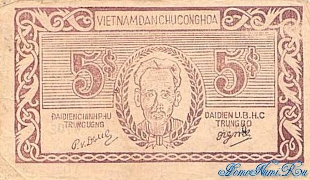 http://homonumi.ru/pic/n/Vietnam/P-46a-f.jpg