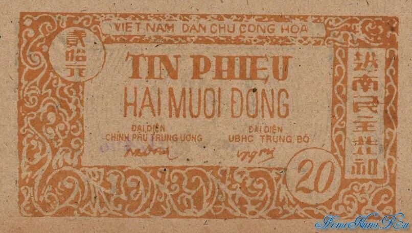 http://homonumi.ru/pic/n/Vietnam/P-49a-b.jpg