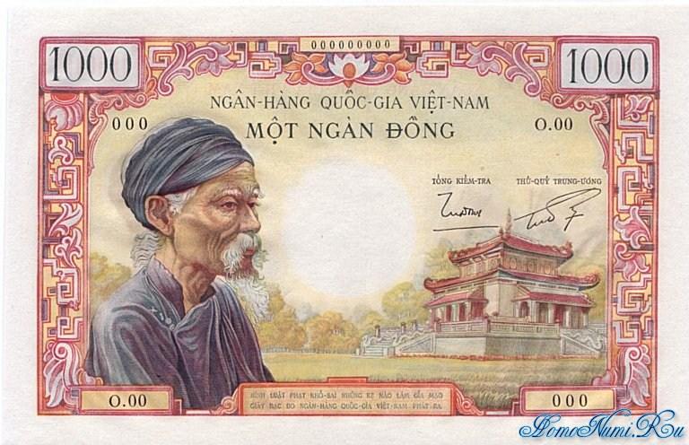 http://homonumi.ru/pic/n/Vietnam/P-4Ap-f.jpg