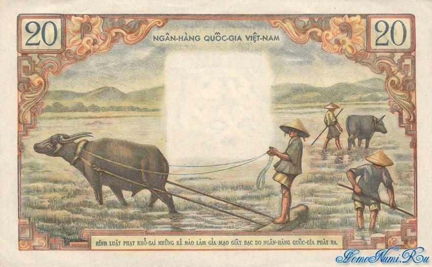 http://homonumi.ru/pic/n/Vietnam/P-4a-b.jpg