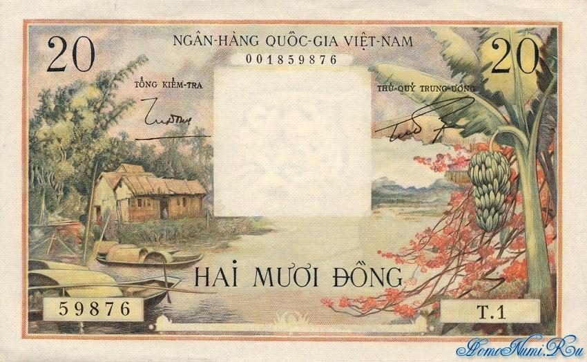 http://homonumi.ru/pic/n/Vietnam/P-4a-f.jpg