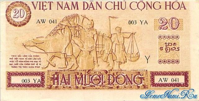 http://homonumi.ru/pic/n/Vietnam/P-5-b.jpg