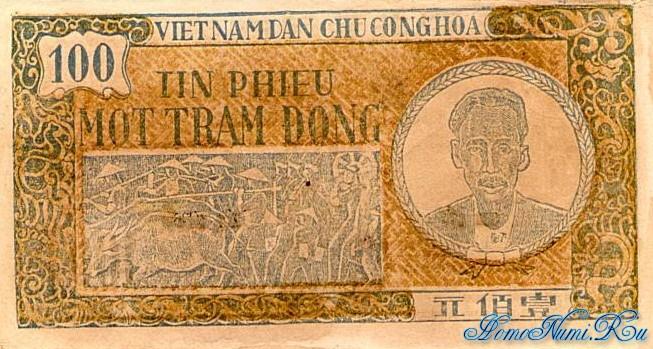 http://homonumi.ru/pic/n/Vietnam/P-54a-f.jpg