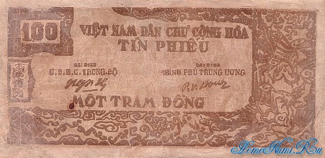 http://homonumi.ru/pic/n/Vietnam/P-55a-f.jpg