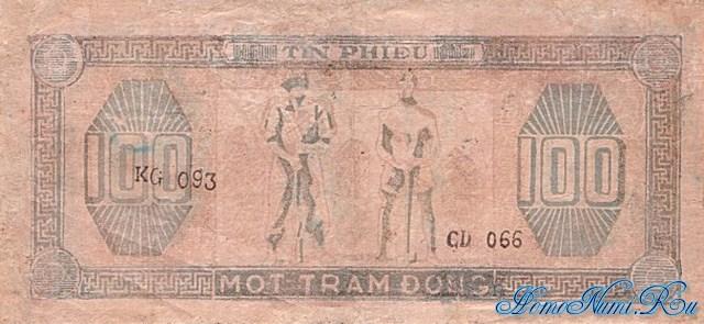 http://homonumi.ru/pic/n/Vietnam/P-56a-b.jpg