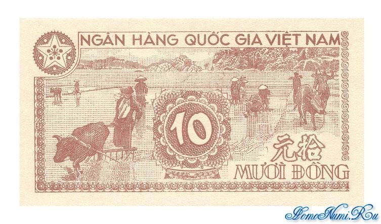 http://homonumi.ru/pic/n/Vietnam/P-59-b.jpg