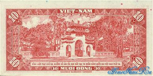 http://homonumi.ru/pic/n/Vietnam/P-5a-b.jpg