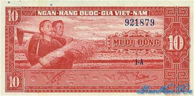http://homonumi.ru/pic/n/Vietnam/P-5a-f.jpg