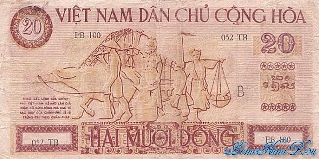 http://homonumi.ru/pic/n/Vietnam/P-6-b.jpg