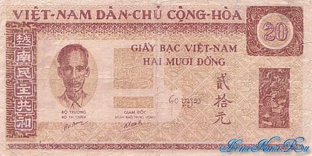 http://homonumi.ru/pic/n/Vietnam/P-6-f.jpg