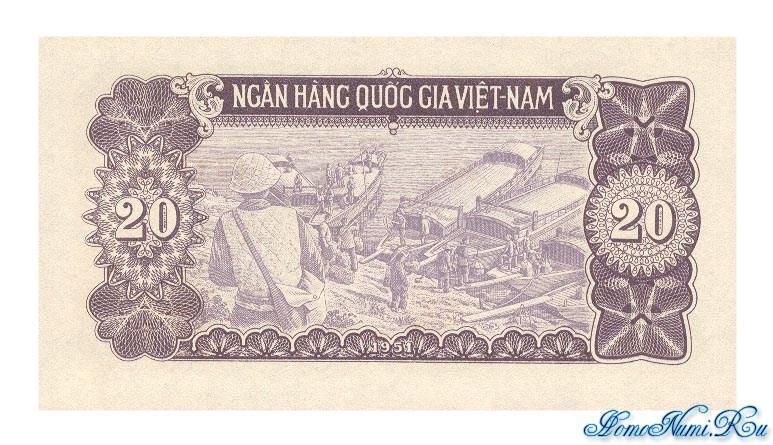 http://homonumi.ru/pic/n/Vietnam/P-60a-b.jpg
