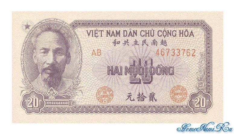 http://homonumi.ru/pic/n/Vietnam/P-60a-f.jpg