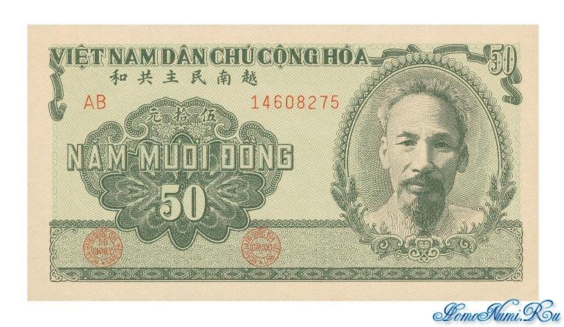 http://homonumi.ru/pic/n/Vietnam/P-61a-f.jpg