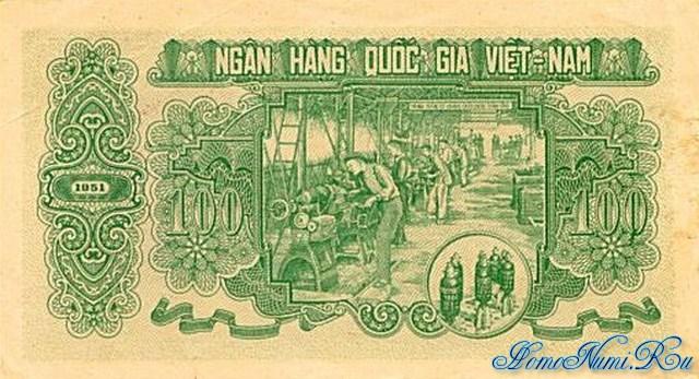 http://homonumi.ru/pic/n/Vietnam/P-62a-b.jpg
