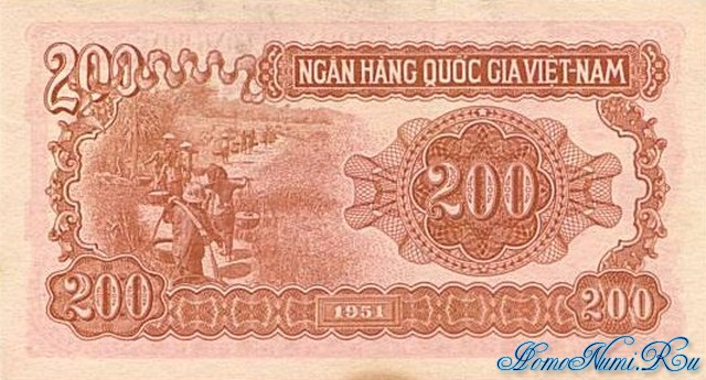 http://homonumi.ru/pic/n/Vietnam/P-63a-b.jpg