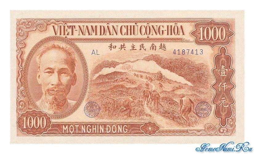 http://homonumi.ru/pic/n/Vietnam/P-65-f.jpg