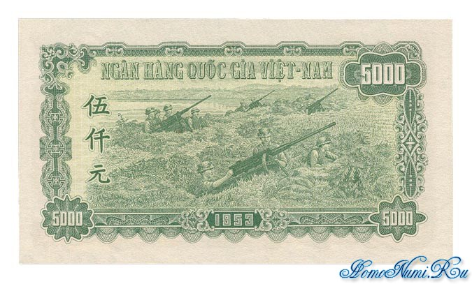 http://homonumi.ru/pic/n/Vietnam/P-66a-b.jpg